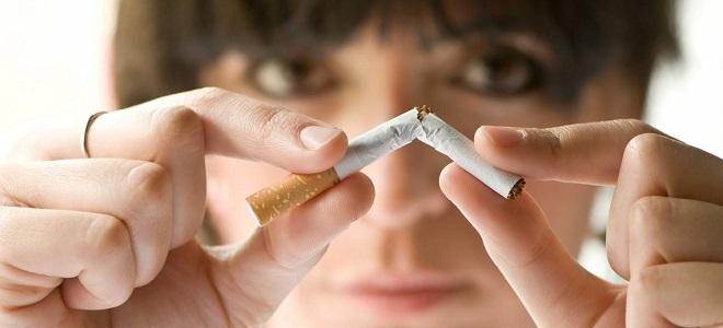 azijski daje pušenje
