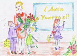 عکس روز معلم نقاشی